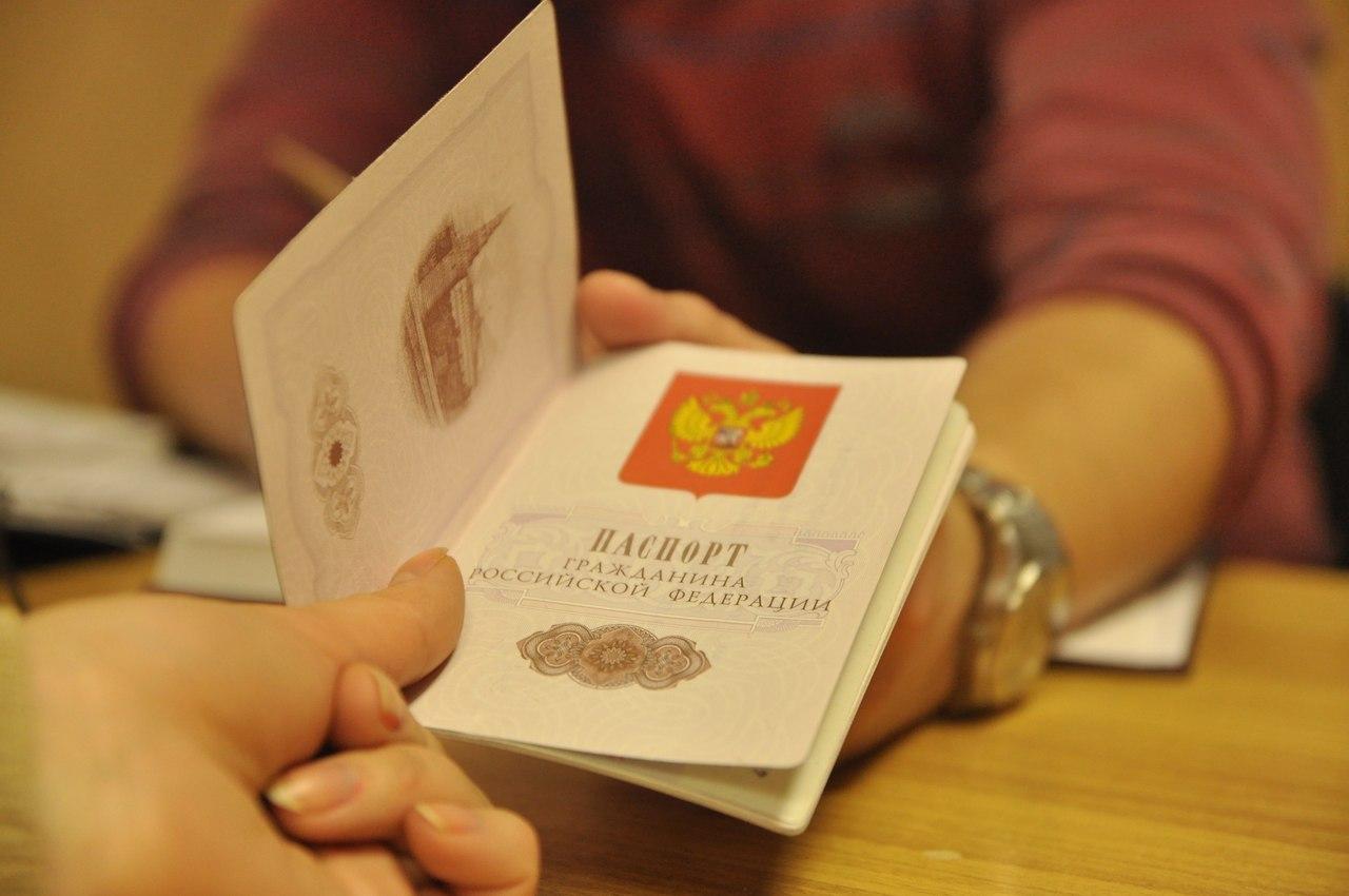 Этапы получения гражданства РФ в упрощенном порядке