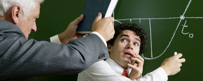 Куда жаловаться на учителей?