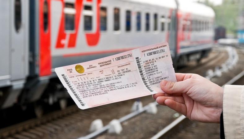 Порядок и условия возврата билетов РЖД