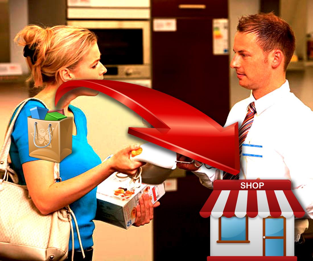 Возврат брака от покупателя в магазин: сроки, инструкция, причины
