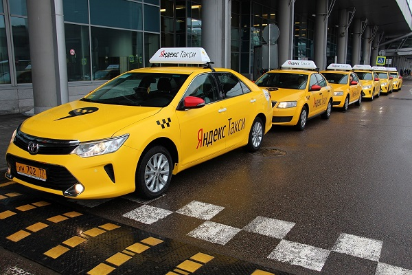 Как пожаловаться на «Яндекс Такси»?