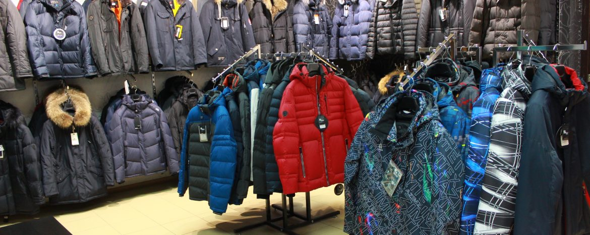 Можно ли вернуть куртку в магазин?