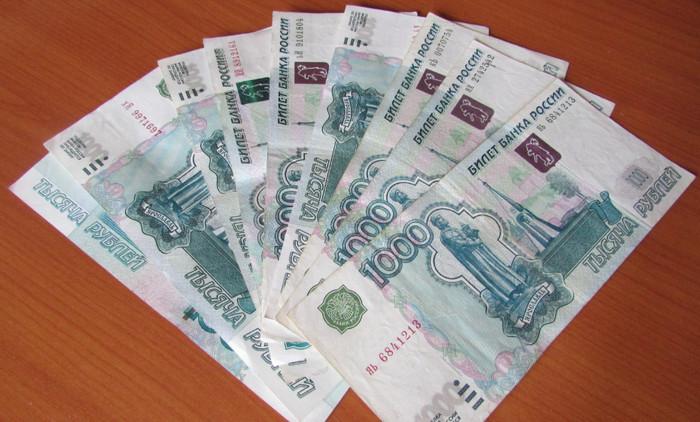 Возврат предоплаты за товар при отказе от покупки: как вернуть деньги в разных случаях