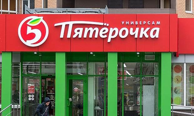 Жалоба на магазин Пятерочка