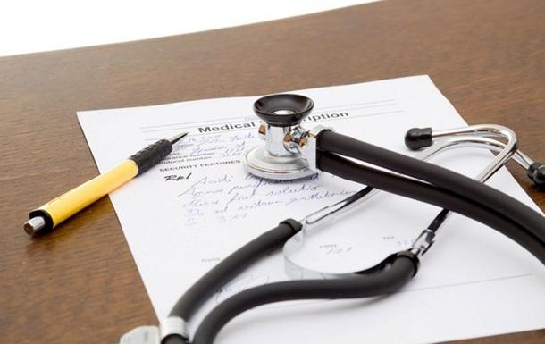 Заявление на врача в прокуратуру