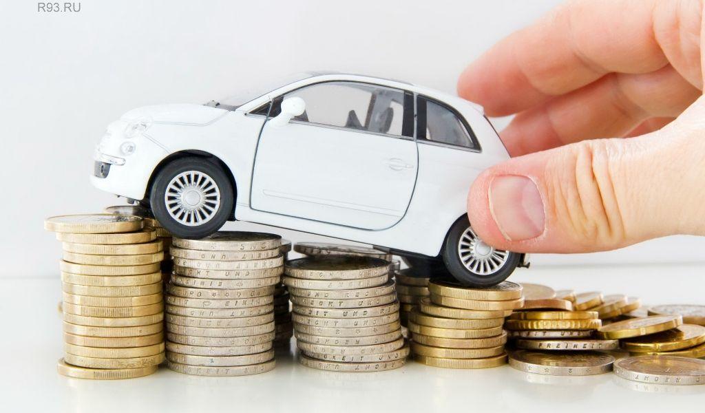 продажа залогового имущества пермь автомобили