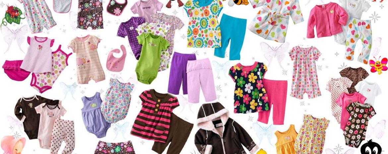 Можно ли вернуть детскую одежду в магазин?