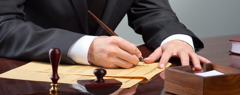 Как подать жалобу на адвоката в Коллегию адвокатов?