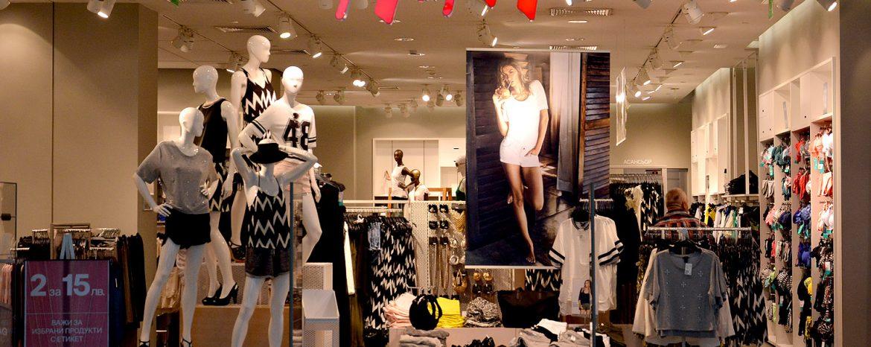 Как вернуть товар в сеть магазинов H&M?