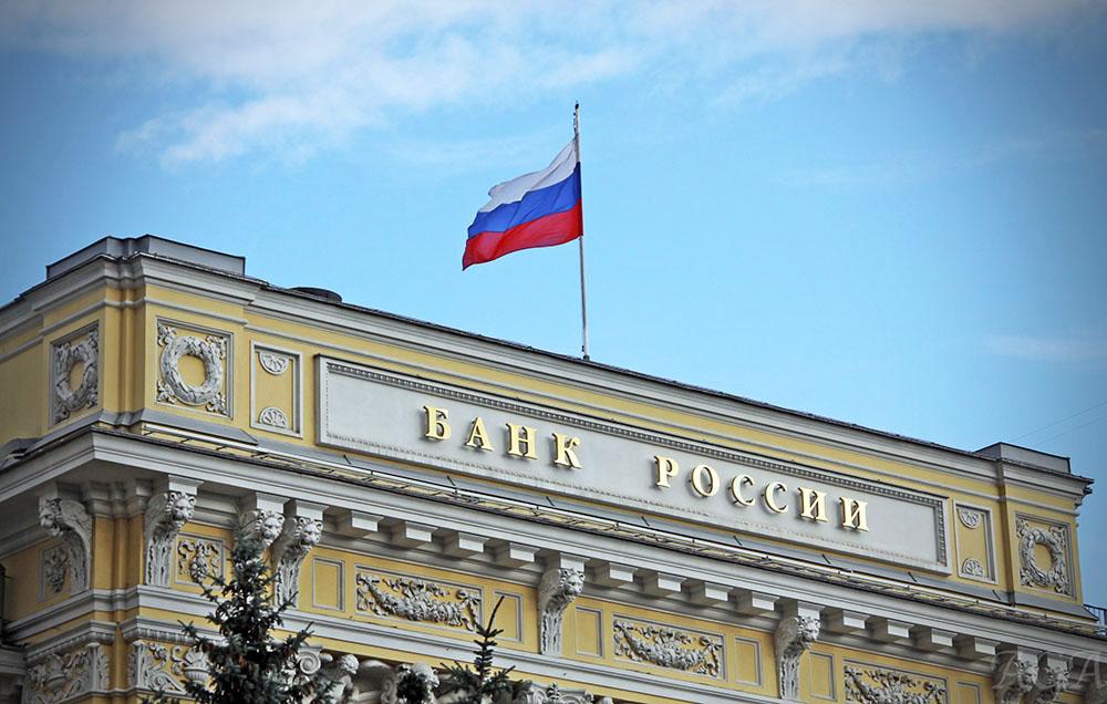 Как написать письмо в Центробанк РФ на страховую компанию КМБ?