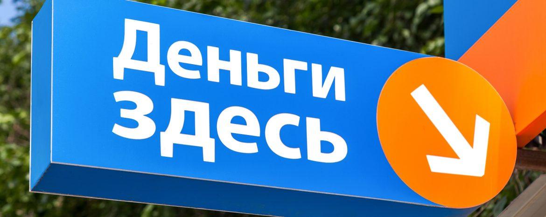 мтс банк оплатить кредит по номеру счета