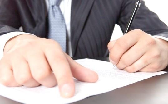 Образец искового заявления по возврату части страховки в связи с погашением кредита