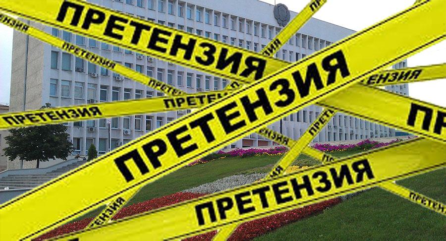 Правильная жалоба на администрацию города в прокуратуру: образец