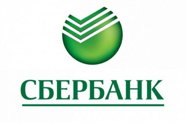 Заявление по возврату страховки по кредиту в Сбербанке