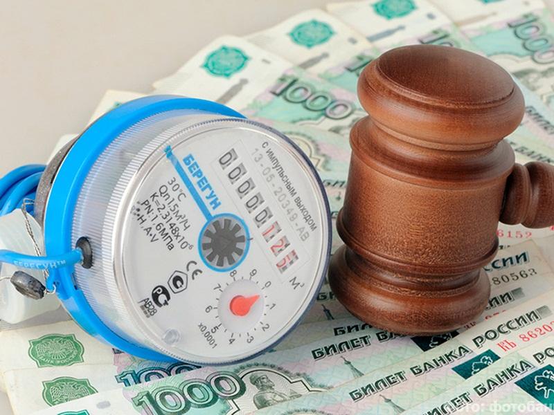Чем грозит задолженность по ЖКХ (квартплате) собственнику жилья?